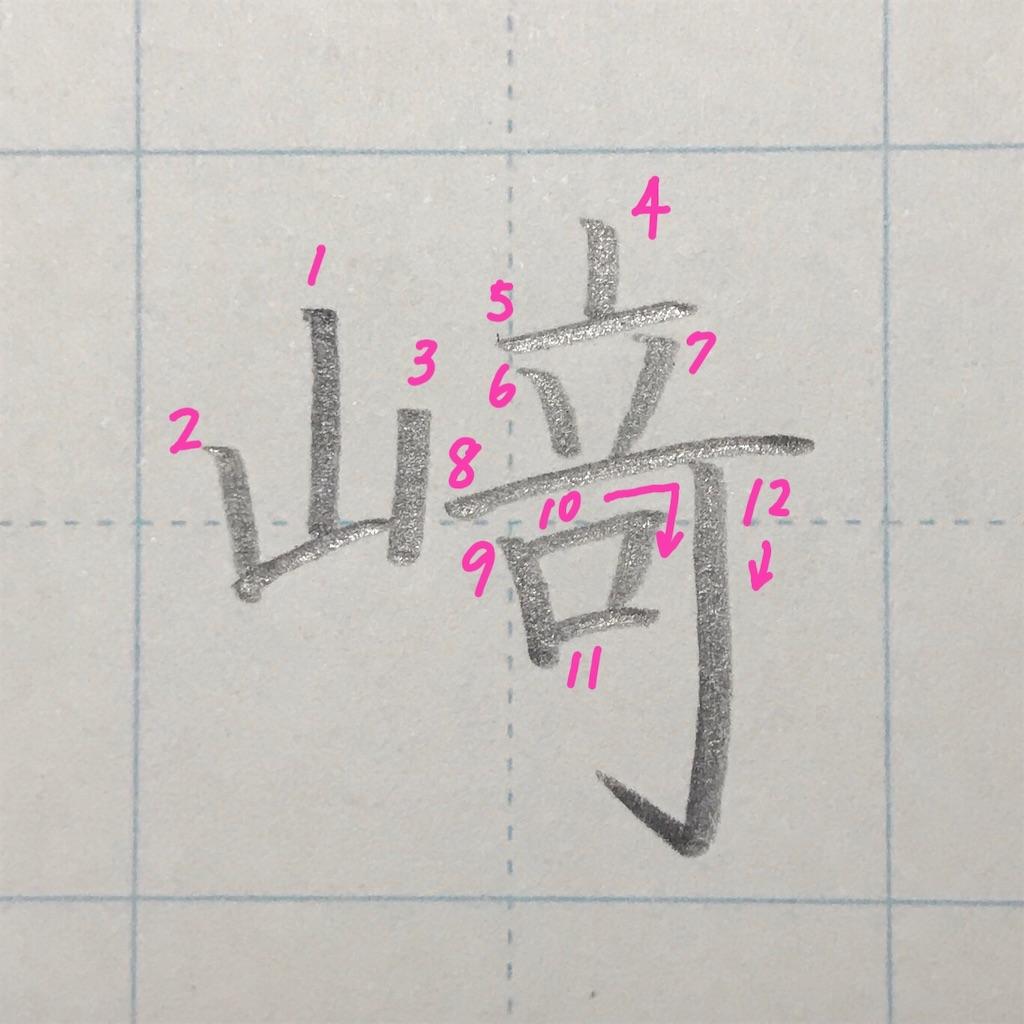 f:id:f3f7r:20210303002834j:image