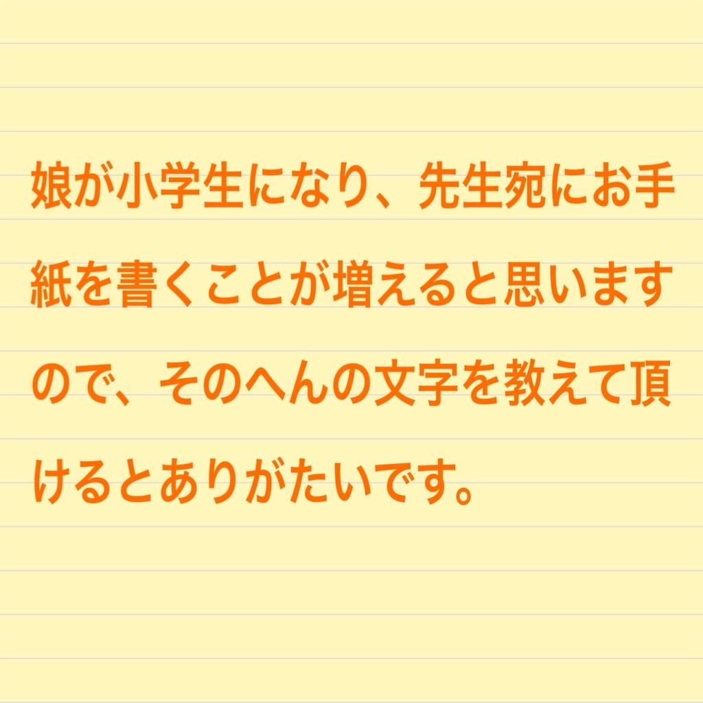 f:id:f3f7r:20210622222812j:plain