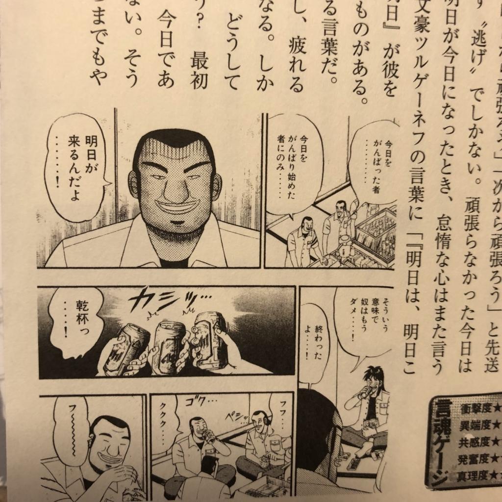 10/1(火)~ 楽天ポイントと大戸屋ポイントが ...