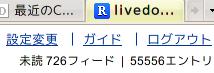 未読55556