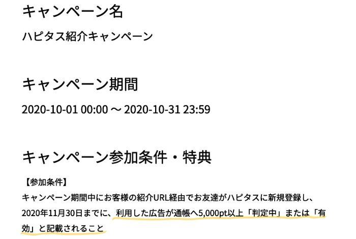f:id:fYUKI:20201007140213j:plain