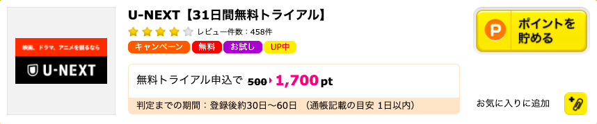 f:id:fYUKI:20210304004140p:plain