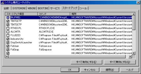 f:id:f_YmdV79:20081228234345p:image