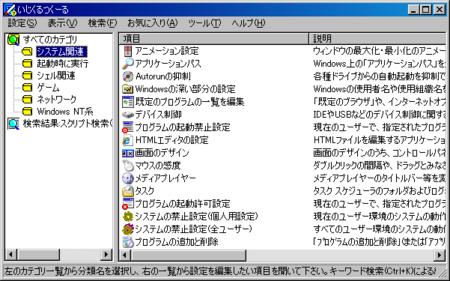 f:id:f_YmdV79:20081229002526p:image
