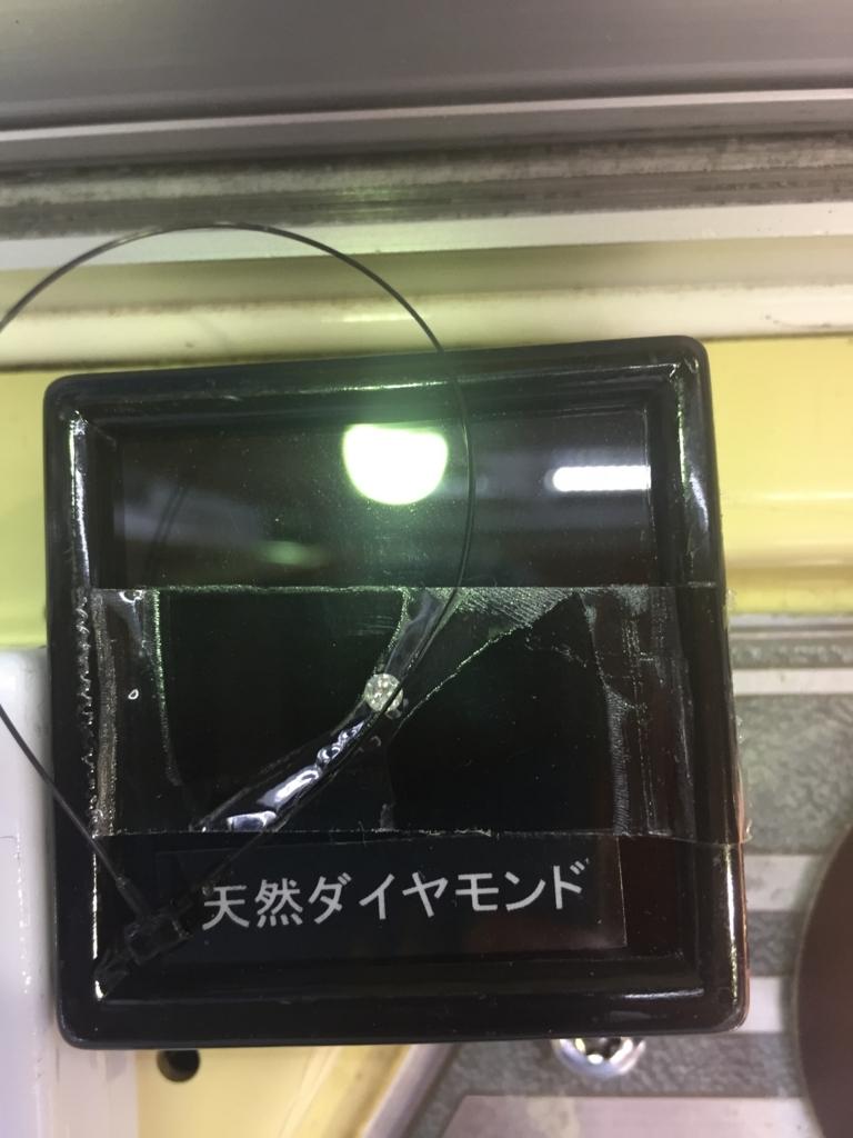f:id:f_fumipure:20170730172811j:plain