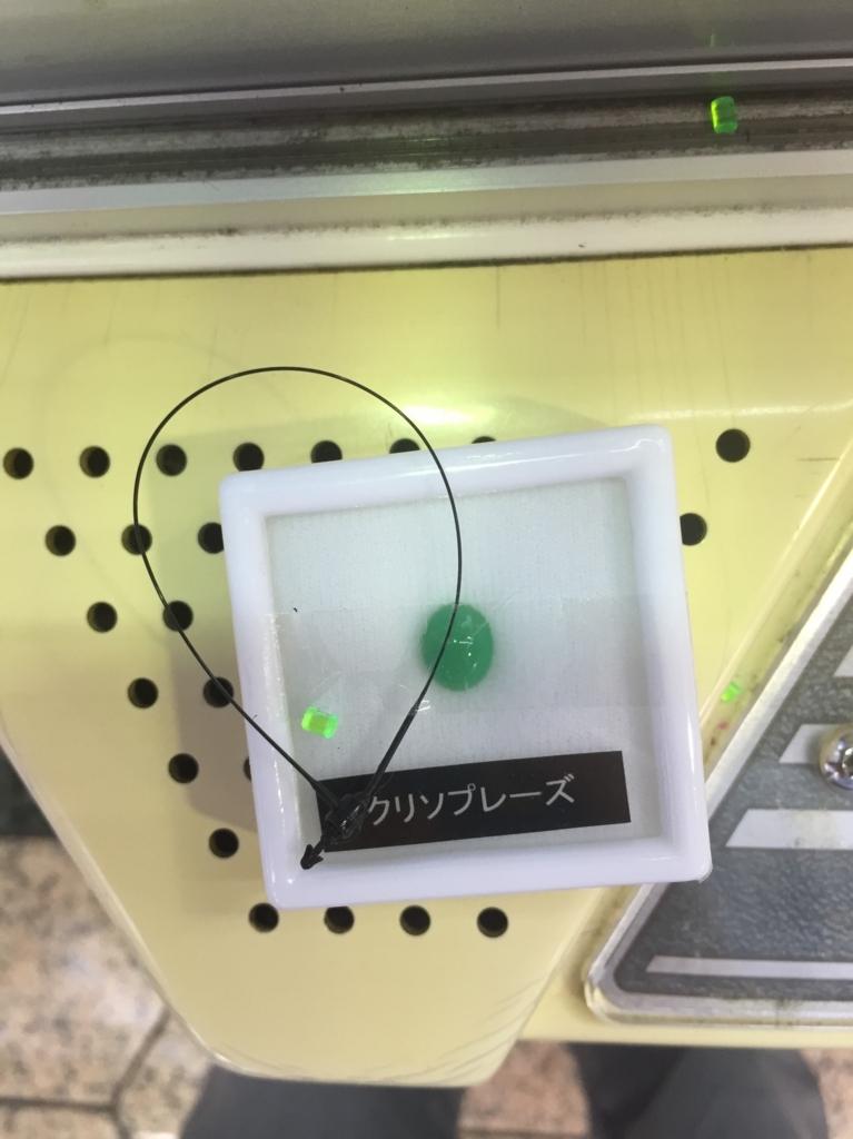 f:id:f_fumipure:20170730175647j:plain
