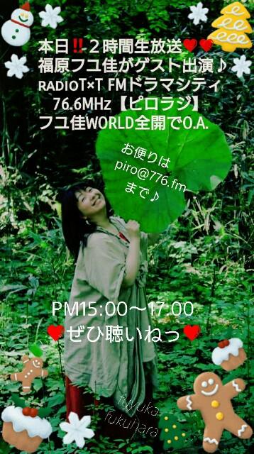 f:id:f_fuyuka:20161204052320j:image