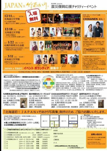 f:id:f_fuyuka:20161218053901j:image