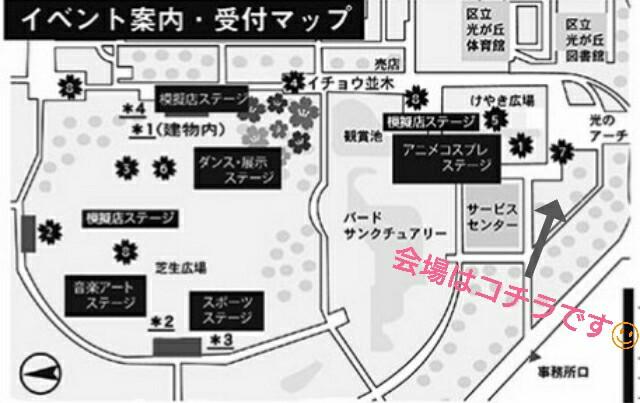f:id:f_fuyuka:20170328021353j:image