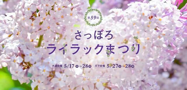 f:id:f_fuyuka:20170518011833j:image