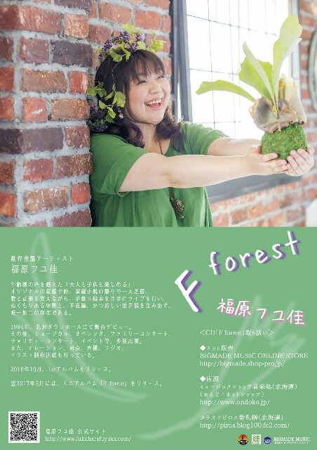 f:id:f_fuyuka:20170704041442j:image