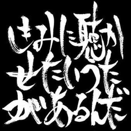 f:id:f_fuyuka:20170726051320j:image