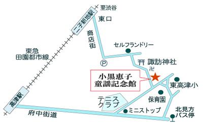 f:id:f_fuyuka:20180924074055j:plain
