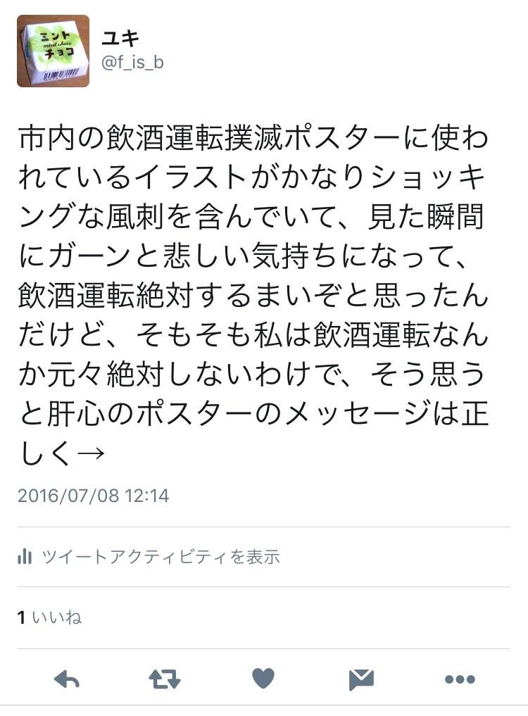f:id:f_is_b:20160902204845j:plain