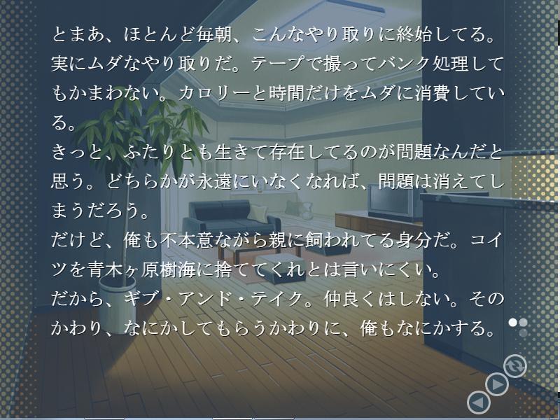 f:id:f_murasao:20161207162806p:plain