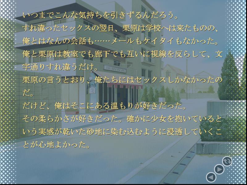 f:id:f_murasao:20161207171236p:plain