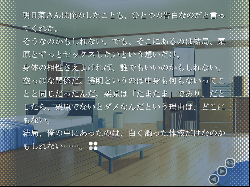 f:id:f_murasao:20161207190228p:plain