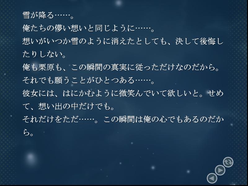 f:id:f_murasao:20161207193220p:plain