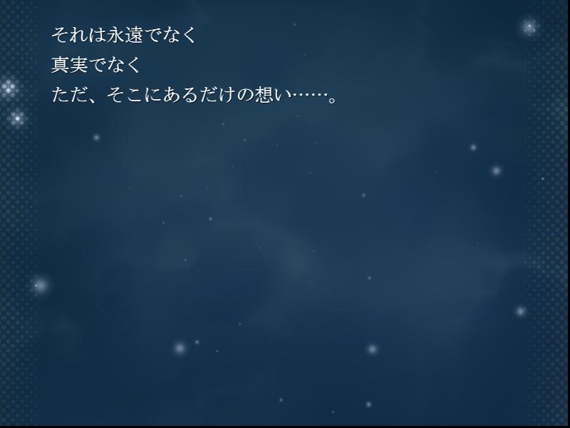 f:id:f_murasao:20161207195722p:plain