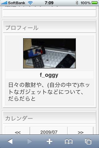 f:id:f_oggy:20090721071914p:image