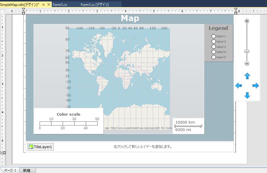 デフォルトでは世界地図が表示される