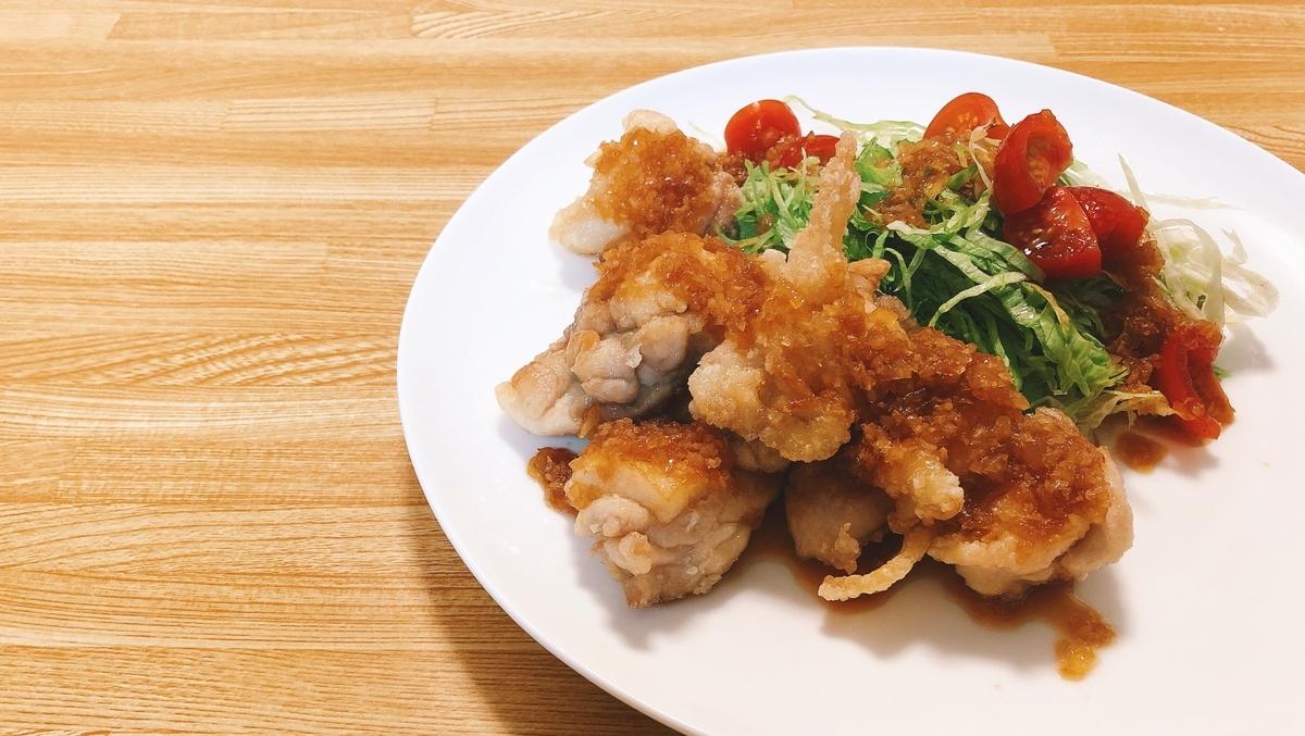 玉ねぎ油淋鶏