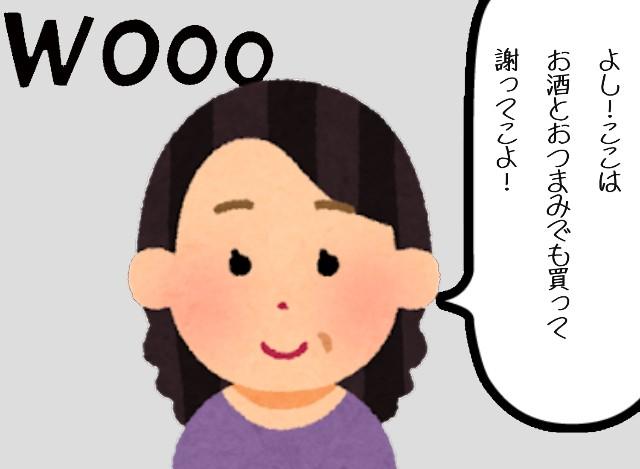 f:id:fab5:20200214193656j:image