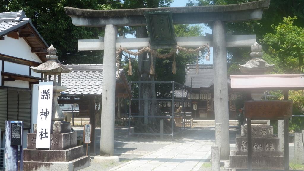 あがた神社