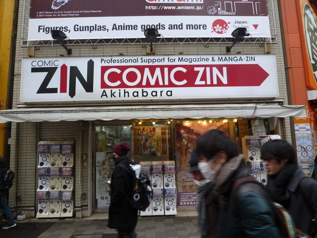 COMIC ZINの外観