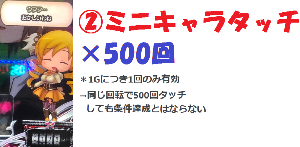 f:id:fabregas328:20200401002200p:plain