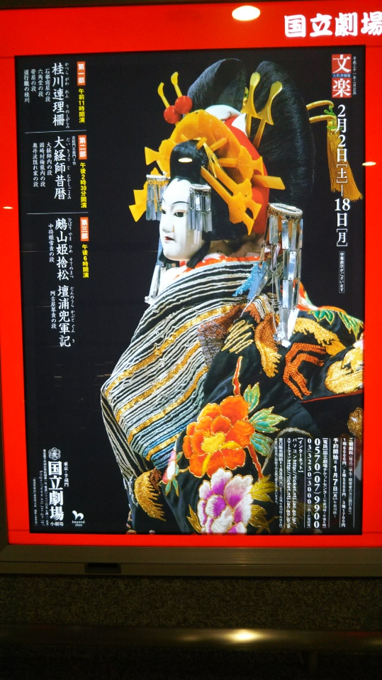 鶊山姫捨松