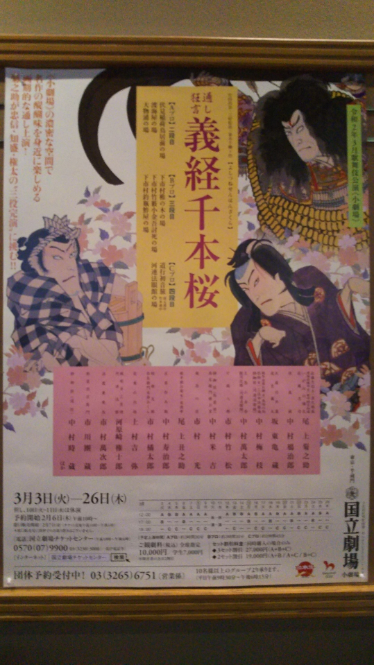f:id:fabufuji:20200220081954j:plain