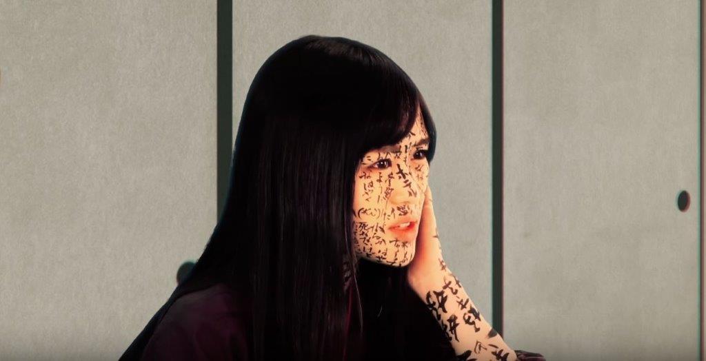 伊藤かりん『漫才!耳無し芳一・芳子』