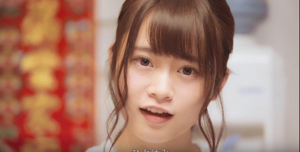 山﨑怜奈『恋納吃』