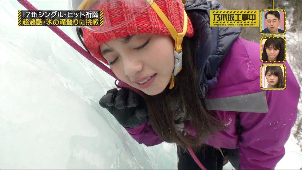 飛鳥氷瀑登頂成功