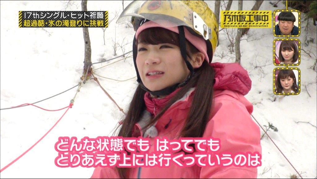 秋元 氷瀑登頂成功