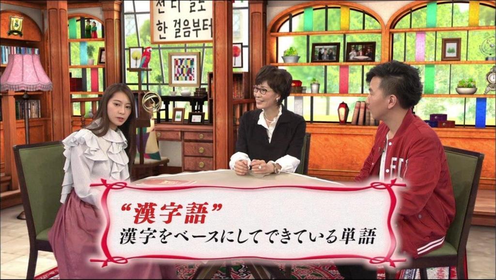 Eテレハングル講座 桜井玲香2