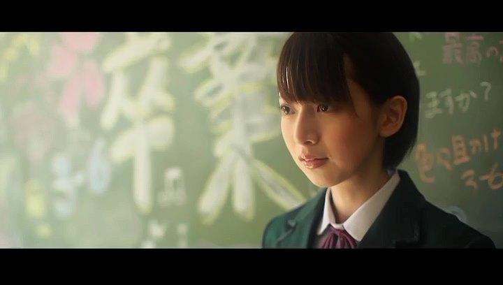 橋本奈々未×湯浅弘章『20歳の私』