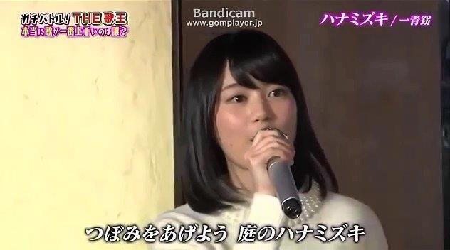 生田絵梨花『ハナミズキ』