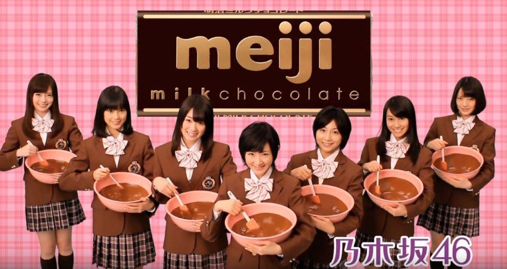 乃木坂46『明治チョコーレート カーテン渡し』