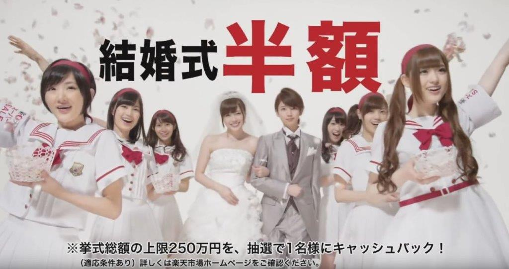 乃木坂46 楽天 スーパーセール