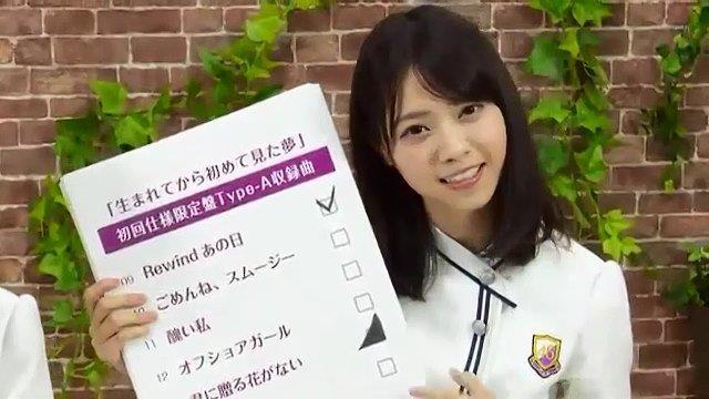 西野七瀬、伊藤かりん33曲紹介リレー