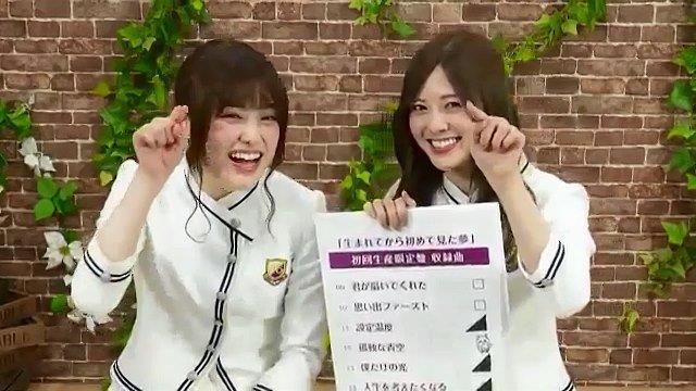 33曲紹介リレー白石麻衣、松村沙友理