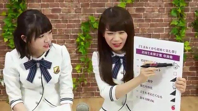 33曲紹介リレー秋元真夏、渡辺みり愛