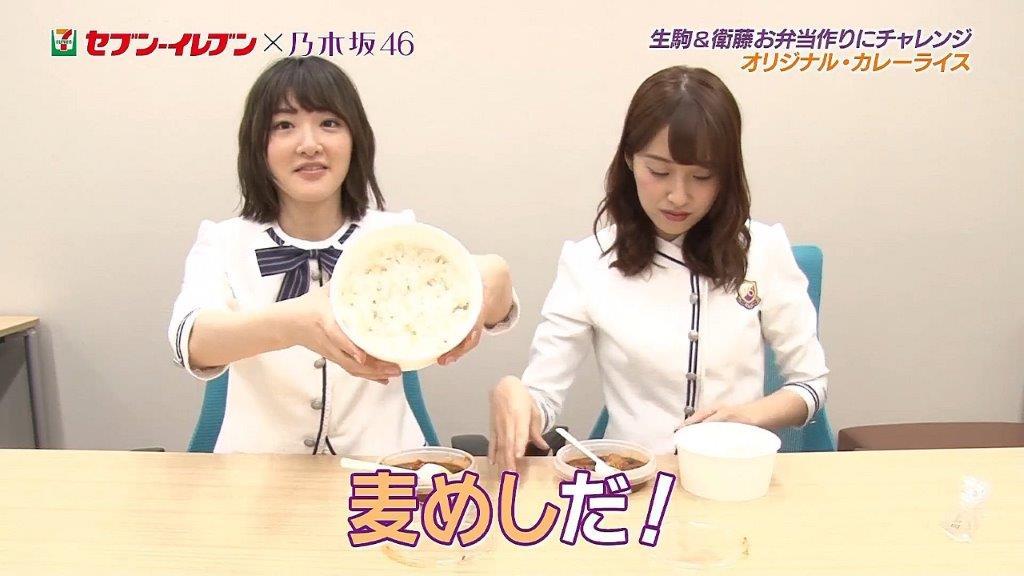 生駒里奈&衛藤美彩 試食中