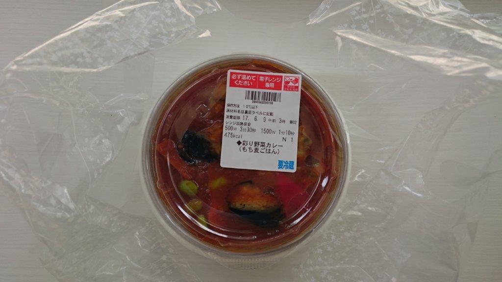 『彩り野菜カレー(もち麦ごはん)』