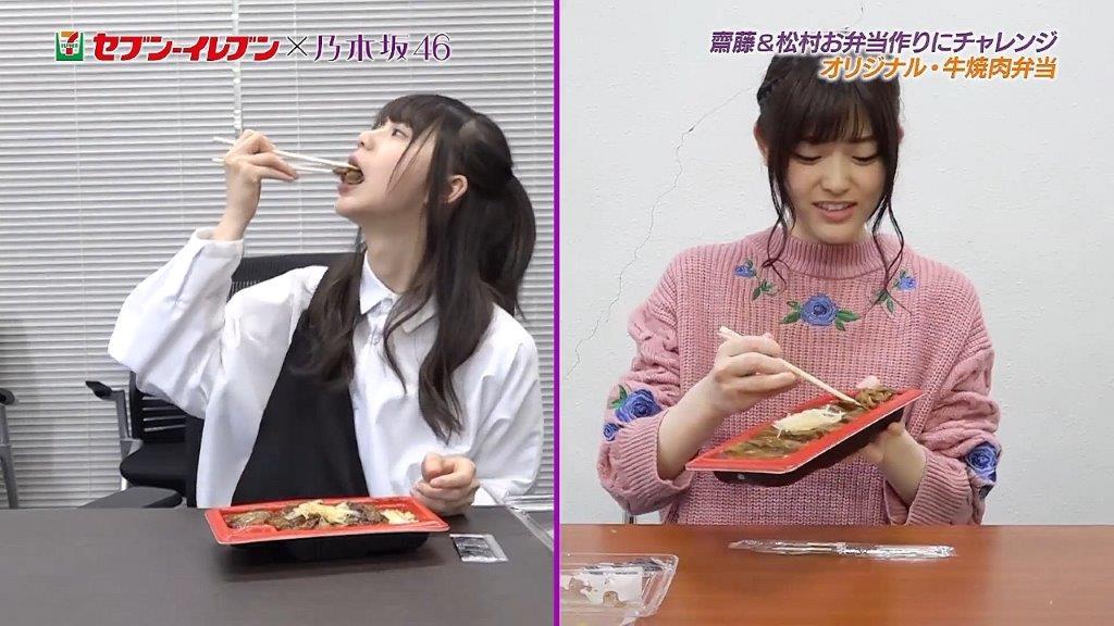 齋藤飛鳥&松村沙友理 試作品試食2