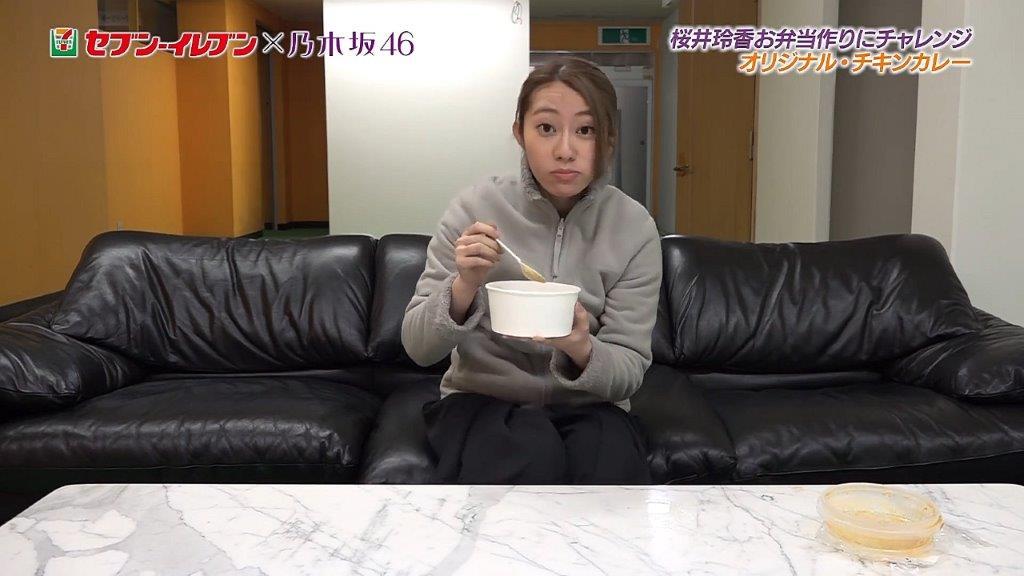桜井玲香 お弁当試食