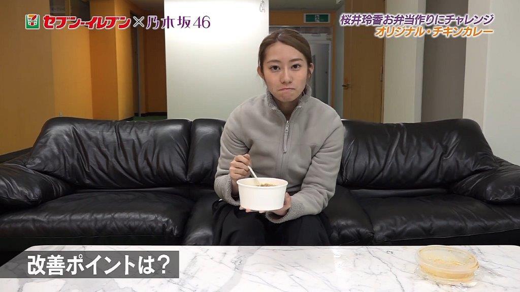 桜井玲香 お弁当試食2