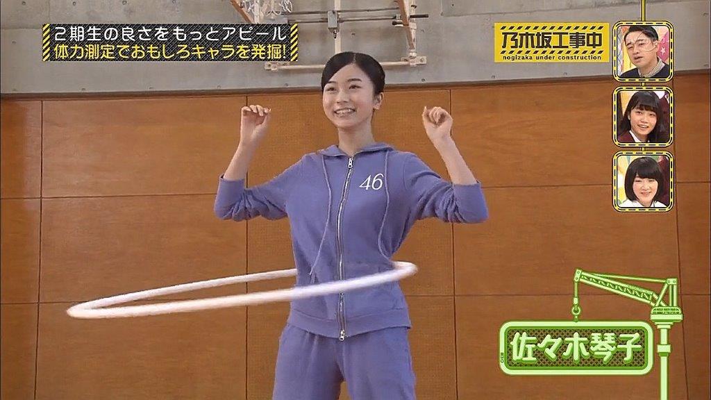 舞妓さんの休日 佐々木琴子 フラフープ